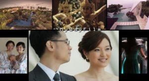 esküvői cinematográfia, esküvői film, MyWayFilm Studio